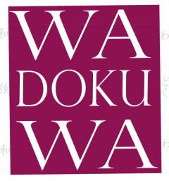 Wadokuwa Sprachdienstleistungen